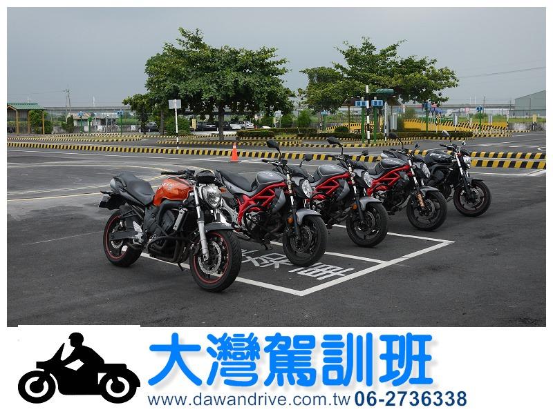 大型重型機車 #Suzuki #SFV650A